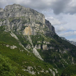 Vikos entrance